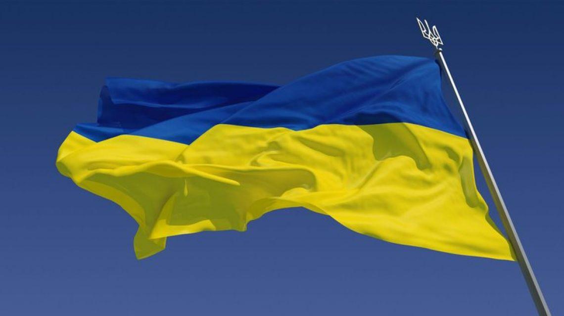 I am Ukrainian (Я - Українець)