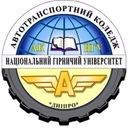 https://pto.org.ua/images/avatar/group/thumb_026e99ecb1c2145d7156de685346eabc.jpg